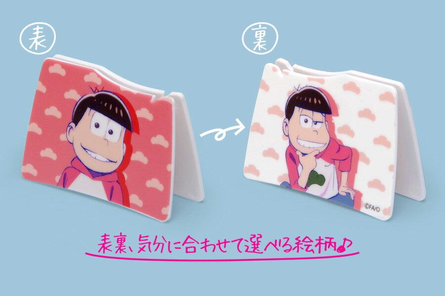 【12月発売】なみなみ Emo-CLIP 「おそ松さん」 コンプリートBOX vol.2