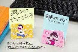 なみなみEmo-CLIP「おそ松さん」コンプリートBOXvol.2
