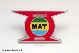 【6月入荷予定】マットアロー2号[隊長機]