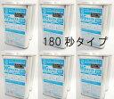 【180秒タイプ】Be-J HGキャスト サフグレー 12kgセット(ノンキシレン 2kg×6セット)【BCN-032】