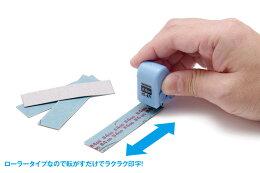 WAVE紙やすり番手スタンプ【ローラータイプ】#400用HT-471