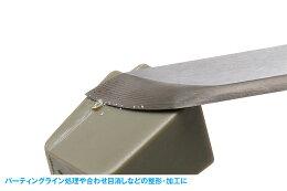 WAVEHGキサゲナイフ【曲線・片刃】HT-378