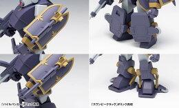【2月発売予定】WAVE「装甲騎兵ボトムズ」1/35スケールベルゼルガWP[ST版]BK-213