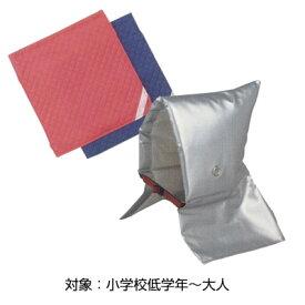 防災頭巾セット ( 頭巾 & カバー セット ) セーフティクッション (大)[ ES ]【 日本防炎協会認定品 】