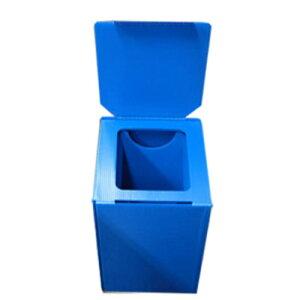 [ 防災トイレ 非常用トイレ プラスチック製 簡易トイレ ] プラダントイレ ( 簡易組立 便器 洋式タイプ ) 地震対策 移動式トイレ 災害用トイレ ポリプロピレン 軽量 再利用 備蓄品 防災グッズ