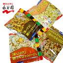 [ 防災セット 非常食 5年保存 非常食セット ] 永谷園 4つの味の フリーズドライ ご飯セット [20食]