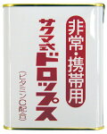 サクマドロップス(40缶入)