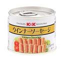 [ 送料無料 非常食 3年保存 セット ] K&Kウインナーソーセージ [48缶]【RCP】 防災 備蓄食料品 缶詰 ウインナー 定番…