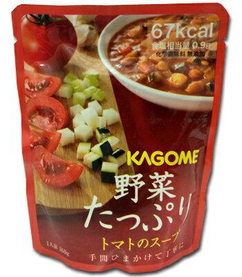 [ 非常食 セット 3年保存 具沢山 スープ ] カゴメ 野菜たっぷり トマト のスープ 1箱[ 30食入]【KW】 かぼちゃ 豆 きのこ 食べるスープ 美味しい 具だくさん レトルト ヘルシースープ 野菜スープ 最安値に挑戦