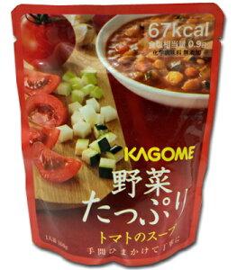 [ 非常食 セット 3年保存 具沢山 スープ ] カゴメ 野菜たっぷり トマト のスープ 1箱[ 30食入]【 防災グッズ 】 地震対策 かぼちゃ 豆 きのこ 食べるスープ 美味しい 具だくさん レトルト ヘルシ