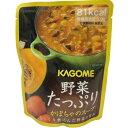 [ 非常食セット 3年保存 具沢山 スープ ] カゴメ 野菜たっぷりかぼちゃのスープ 1箱[ 30食入]【 防災対策 】 首都直下…
