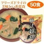 豚汁トン汁雑炊非常食セット5年保存アルファフーズ長期保存フリーズドライ美味しい保存食UAA食品