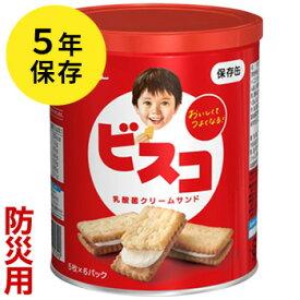 1000円 ポッキリ! ビスコ 保存缶 [1缶] グリコ