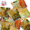 永谷園 フリーズドライ 3つの味のご飯セット[15食] [ 送料無料 非常食 7年保存 送料込 ]