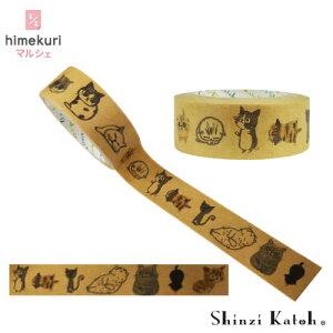クラフト紙 マスキングテープ 猫 幅15mm shinzi katoh シール堂