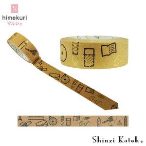 クラフト紙 マスキングテープ きらぴか 幅15mm shinzi katoh シール堂