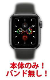 中古スマートフォンApple Apple Watch Series 5 Aluminum 40MM スペースグレイ MWV82J/A 【中古】 Apple Apple Watch Series 5 Aluminum 40MM 中古スマートフォンApple S5
