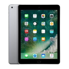 中古タブレットApple iPad 第5世代 Wi-Fiモデル 32GB MP2F2J/A 【中古】 Apple iPad 第5世代 Wi-Fiモデル 32GB 中古タブレットApple A9 iOS13 Apple iPad 第5世代 Wi-Fiモデル 32GB 中古タブレットApple A9 iOS13