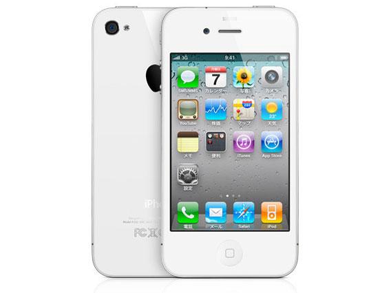 【エントリーでポイント最大24倍!1000円クーポンも!】中古スマートフォンApple iPhone 4 16GB SoftBank(ソフトバンク) ホワイト MC604J/A 【中古】 Apple iPhone 4 16GB 中古スマートフォンApple