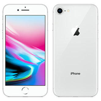 be-stock: Used smartphone Apple iPhone8 64GB au (A you) silver ...