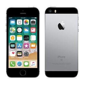 中古スマートフォンApple iPhone SE 16GB SoftBank(ソフトバンク) スペースグレイ MLLN2J/A 【中古】 Apple iPhone SE 16GB 中古スマートフォンApple A9 iOS13 Apple iPhone SE 16GB 中古スマートフォンApple A9 iOS13