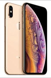 中古スマートフォンApple iPhoneXS 256GB SoftBank(ソフトバンク) ゴールド MTE22J/A 【中古】 Apple iPhoneXS 256GB 中古スマートフォンApple A12 iOS14 Apple iPhoneXS 256GB 中古スマートフォンApple A12 iOS14