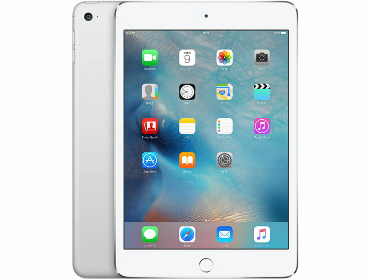 中古タブレットApple iPad mini4 Wi-Fiモデル 32GB MNY22J/A 【中古】 Apple iPad mini4 Wi-Fiモデル 32GB 中古タブレットApple A8 iOS11.2 Apple iPad mini4 Wi-Fiモデル 32GB 中古タブレットApple A8 iOS11.2