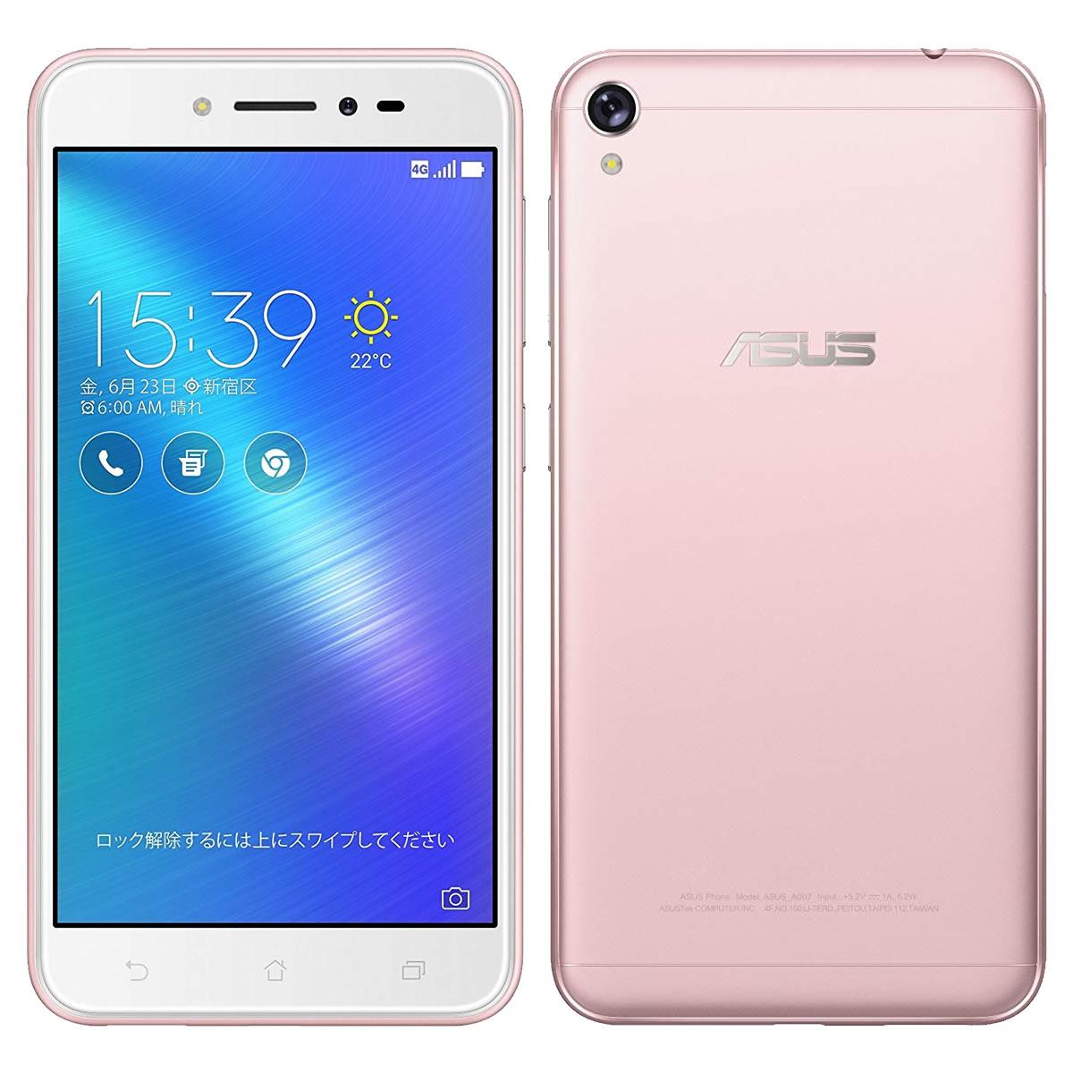 【最大10,000円クーポン配布中!】中古スマートフォンASUS ZenFone Live SIMフリー ローズピンク ZB501KL/PK 【中古】 ASUS ZenFone Live 中古スマートフォンオクタコア Android6.0 ASUS Zen
