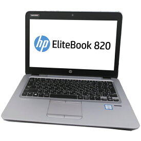 中古ノートパソコンHP EliteBook 820G3 L4Q20AV 【中古】 HP EliteBook 820G3 中古ノートパソコンCore i3 Win10 Pro 64bit HP EliteBook 820G3 中古ノートパソコンCore i3 Win10 Pro 64bit