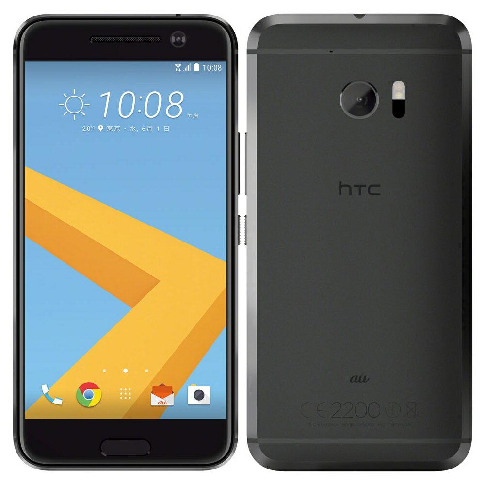 【500円クーポン使えます!】中古スマートフォンHTC HTC 10 au(エーユー) ブラック HTV32/G 【中古】 HTC HTC 10 中古スマートフォンクアッドコア Android7.0 HTC HTC 10 中古スマートフォンクアッドコア Android7.0