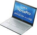 中古ノートパソコンNEC VersaPro UltraLite タイプVG VK16T/G-H PC-VK16TGVEH 【中古】 NEC VersaPro UltraLite タイプVG VK16T