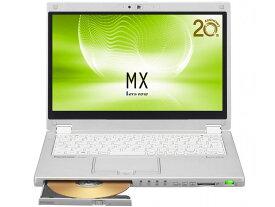 中古ノートパソコンPanasonic Let's note MX5 CF-MX5 CF-MX5PDBVS 【中古】 Panasonic Let's note MX5 中古ノートパソコンCore i5 Win10 Pro 64bit