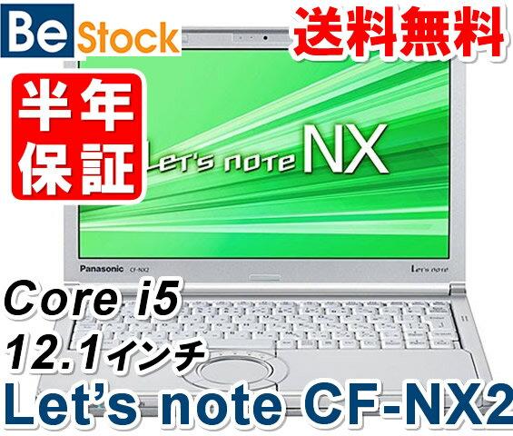 中古ノートパソコンPanasonic Let's note NX2 CF-NX2 CF-NX2JDHYS 【中古】 Panasonic Let's note NX2 中古ノートパソコンCore i5 Win7 Pro Panasonic Let's note NX2 中古ノートパソコンCore i5 Win7 Pro
