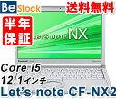 【スマホエントリーで最大10倍!】中古ノートパソコンPanasonic Let's note NX2 CF-NX2 CF-NX2LVRCS 【中古】 Panasonic Let's note NX2