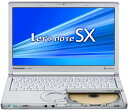 中古ノートパソコンPanasonic Let's note SX1 CF-SX1 CF-SX1GDHYS 【中古】 Panasonic Let's note SX1 中古ノートパソコンCore i5