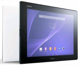 【エントリーでポイント最大24倍!500円クーポンも!】中古タブレットSONY Xperia Z2 Tablet docomo(ドコモ) ホワイト SO-05F/W 【中古】 SONY Xperia Z2 Tablet 中古タブレットクアッドコア Android4.4 SONY Xperia Z2 Tablet 中古タブレットクアッドコア Android4.4
