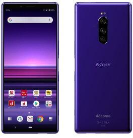 中古スマートフォンSONY Xperia 1 SIMフリー パープル SO-03L/Pu 【中古】 SONY Xperia 1 中古スマートフォンオクタコア Android10 SONY Xperia 1 中古スマートフォンオクタコア Android10