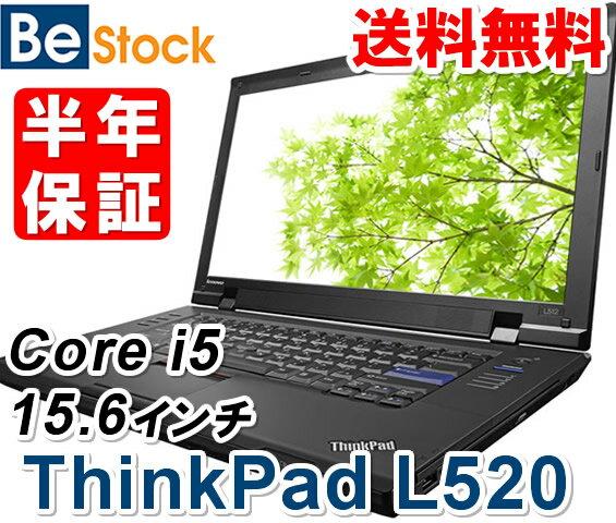 中古ノートパソコンLenovo ThinkPad L520 5015-A76 【中古】 Lenovo ThinkPad L520 中古ノートパソコンCore i5 Win7 Pro Lenovo ThinkPad L520 中古ノートパソコンCore i5 Win7 Pro