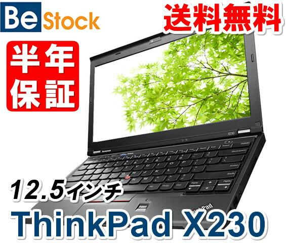 中古ノートパソコンLenovo ThinkPad X230 2324-B25 【中古】 Lenovo ThinkPad X230 中古ノートパソコンCore i5 Win7 Pro Lenovo ThinkPad X230 中古ノートパソコンCore i5 Win7 Pro