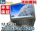 中古ノートパソコンLenovo ThinkPad X250 20CMA008JP 【中古】 Lenovo ThinkPad X250 中古ノートパソコンCore i5 Win7…