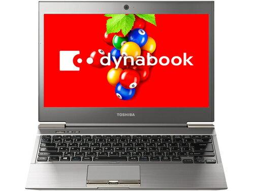 中古ノートパソコンTOSHIBA dynabook Z930 PR632JGCLEEZ6X 【中古】 TOSHIBA dynabook Z930 中古ノートパソコンCore i5 Win7 Pro TOSHIBA dynabook Z930 中古ノートパソコンCore i5 Win7 Pro