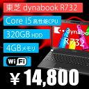 中古 ノートパソコン 東芝 dynabook R732 薄型軽量 高性能 Core i5 320GBで容量十分 メモリ4GB dynabook R732 【中古…