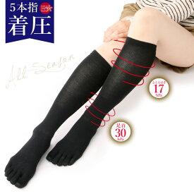 レディース 5本指ハイゲージ着圧ハイソックス[薄手タイプ] 日本製 冬物 ハイソックス 靴下 ソックス 着圧 無地 5本指 ハイゲージ 冷え対策 薄手 綿(エムアンドエムソックス|美脚スタイル)[メール便可]