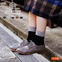 [メール便送料無料]ソックス レディース 靴下 ツイード ウール 日本製 秋物 ルームソックス バルキーウール コットン 綿[HOME/ホーム](エムアンドエムソックス|美脚スタイル)