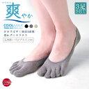 [メール便送料無料][3足セット] レディース フットカバー 5本指 靴下 ソックス 日本製 5本指靴下/5本指パンプスインフットカバー[COOLMAX/クールマックス](エムアンドエムソックス|美脚スタイル) 母の日 ギフト プレゼント