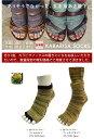 カラビサソックス 島バナナイエローSサイズのみ アンクル、ブートタイプ(5本指ソックス)【日本製】(KARABISA SOCKS) 5本指ソックス・5本指靴下・...