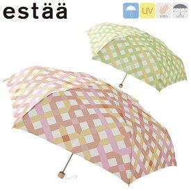 プレゼント 実用的 雨傘 日傘 折りたたみ 晴雨兼用 軽量 男女兼用 メンズ レディース 軽量 折り畳み傘 かわいい おしゃれ estaa クロス オレンジ グリーン 緑
