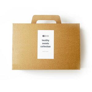 BEAMS DESIGN【ヘルシースイーツコレクション3個セット】※チアクッキー賞味期限10月18日※