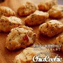 【ナチュラルチアクッキー】有機栽培で作られた原料の身を使用しています。ラクチン!マクロビダイエット!チアシード…