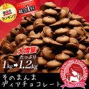 ディアチョコレート シュガーレスチョコレート ランキング